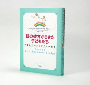 book_w3